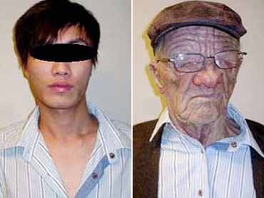 Young Man Wearing Old Man Mask Nabbed on Flight to Canada thumbnail