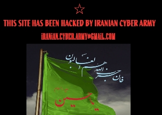 Twitter hacked by 'Iranian Cyber Army' thumbnail