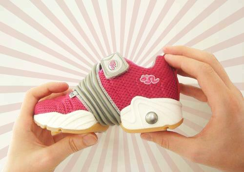 The new shoes that grow with children's feet… but will any kids actually wear them? thumbnail